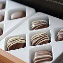 チョコと生キャラメルの味わいが口の中でまろやかに溶ける!【札幌めるへん】北海道発 生キャラメルショコラ