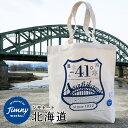 ジムニーワークス JIMOTOTE(ジモトート) Size(大)...