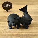 北日本民芸社 エコ熊(食われ熊) 小サイズ 1個