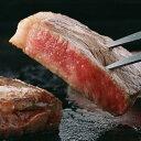 熟成サーロインステーキ200g5枚/サーロインステーキ 冷凍A/小麦を中心とした穀物肥育の長期チルド熟成牛肉(50日間)なので肉質がきめ細かく柔かくジューシーで...