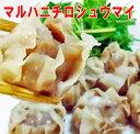 トップブランドマルハニチロの国産鶏使用冷凍しゅうまい700g!!(50個)/シュウマイ/焼売/しゅうまい/日本加工/冷凍A/