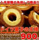 3980円以上購入5/8まで500円OFFcoupon!【訳...