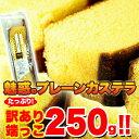 5000円以上購入6/5まで1000円OFFcoupon!訳...