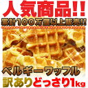 5000円以上購入6/5まで1000円OFFcoupon!【...