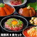 まぐろ丼Aセット(マグロ漬け2p・ネギトロ2P+サーモンネギ