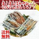 10000円以上購入3/29 01:59まで1000円OFF...
