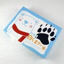 北海道お土産 ギフト プチギフト プレゼント お礼 贈り物 内祝い クリスマス お歳暮可愛いシロクマが描かれたパッケージのひとくちケーキです。北海道白くまケーキ