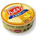 北海道限定 ハッピーターン 北海道チーズ味 20袋入 北海道 お土産 土産 みやげ おみやげ お菓子 スイーツ父の日 2019