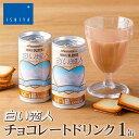 石屋製菓 白い恋人 チョコレートドリンク 1缶ハロウィン 2...