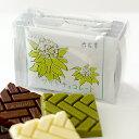 六花亭【ホワイトチョコレート】5枚入り