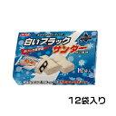 【ホワイトデー お返し】 有楽製菓 (北海道限定) 白いブラックサンダー 12袋入