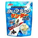 有楽製菓 (北海道限定) 白いブラックサンダーミニ
