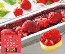 みれい菓 カタラーナ スペシャル苺L 冷凍対象商品 北海道 お取り寄せ お菓子 お土産