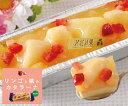 【冷凍配送対象】みれい菓 リンゴと桃のカタラーナ
