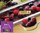 【冷凍配送対象】みれい菓 葡萄とベリーのカタラーナ