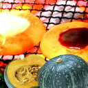 かぼちゃもち6個入 (株)高橋食品