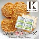 きのとや 北海道 焼きチーズ 12枚入 お取り寄せ お菓子 ...