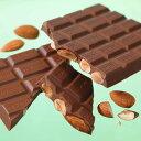 ショッピングロイズ ロイズ 板チョコレート[アーモンド入り] 北海道 お取り寄せ お菓子 お土産 スイーツ ギフト 北海道 応援 ギフト ホワイトデー