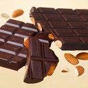 ロイズ 板チョコレート[アーモンド入りビター] 北海道 お取...