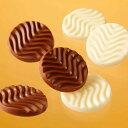 ロイズ ピュアチョコレート 北海道 お取り寄せ お菓子 お土産 スイーツ ギフト 北海道 応援 夏ギフト