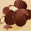 ロイズ ポテトチップチョコレート[マイルドビター] 北海道 ...