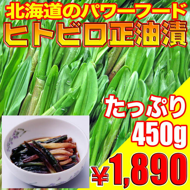 Hokkaiya rakuten global market hit boro positive oil leek for Boro kitchen cabinets inc