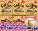 北海道カマンベールチーズ コロン