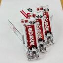 谷田の日本一 きびだんご 1ケース