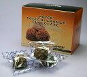 ロイズ ポテチクランチチョコレート