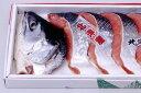 根室産 北洋紅鮭 中塩 半身姿