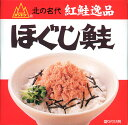 【送料840円!箱サービスします!】ダントツ印 ほぐし鮭 190g缶