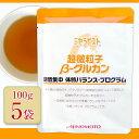 【送料無料】【100g 5袋】[βグルカン / 健康食品 / サプリメント / 椎茸 / シイタケ / きのこ]