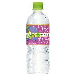 い・ろ・は・す<strong>ハスカップ</strong>555mlPET×24本  北海道工場製造