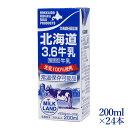北海道日高北海道3.6牛乳200ml×24本...