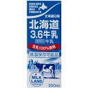 北海道日高北海道3.6牛乳200ml×24本【今なら道内一律送料340円】