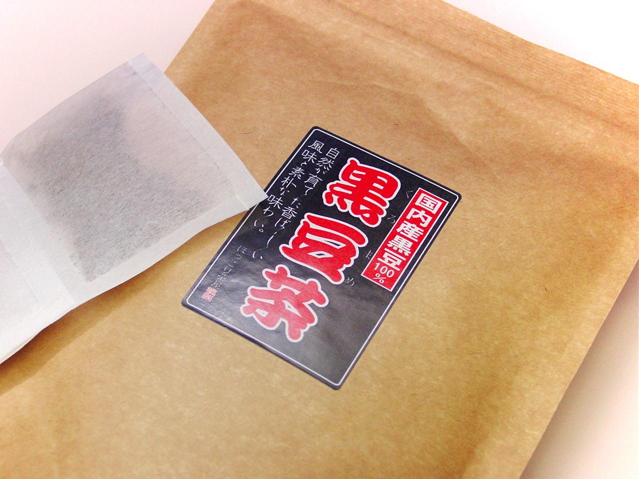 国内産黒豆茶100% 【お徳用・6袋入】 送料無料 ♪