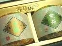 はんなりと京の茶缶入りなつめ缶詰め合せ・宇治玉露、朝宮煎茶2缶入【送料無料】