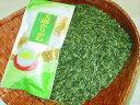 玉露かりがね(茎茶) 100g袋入
