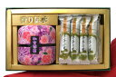 [free shipping] Uji powdered green tea sweets and assorted with canned Kyoto  choice tea