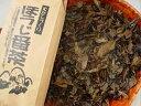 【滋賀県_物産展】近江のお番茶 (ほうじ番茶) 150g袋入【京番茶】
