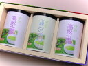 Assorted competition for Uji tea, Oomi refining experience [free shipping]