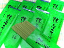 Entering eight bags of powdered green tea sides of Kyoto