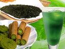 初摘み新茶と抹茶菓子&グリーンティー涼味たっぷりの詰合せです。 【送料無料】