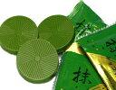 濃厚抹茶の宇治抹茶チョコレート8枚入り【袋入り】
