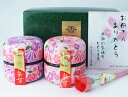 Entering canned Mother's Day new tea, jujube [free shipping]