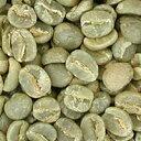 【コーヒー生豆】ケニアAA Kirinyaga220g