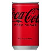 コカ・コーラ ゼロ 160ml缶×30本 CocaCola