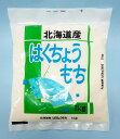 【新米】北海道産もち米 はくちょうもち(1kg)【メール便送料無料】【北海道米】【もち米】【平成28年産】【お試し】