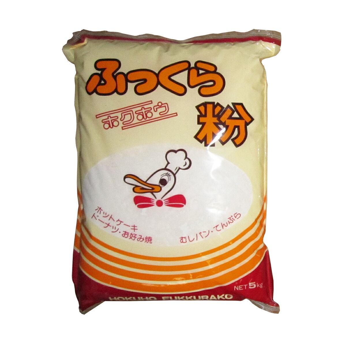 ミックス粉 ふっくら粉 5kg ホクホウ 北海道...の商品画像