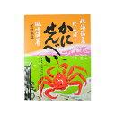 北海道 タラバ蟹 通販